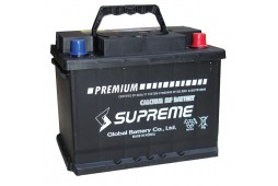 SUPREME BATTERIES